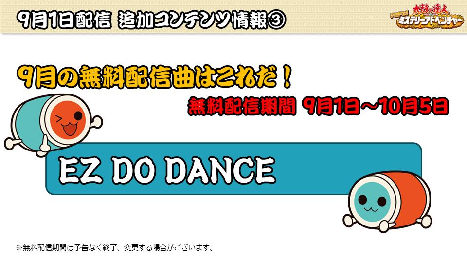 スライド4_3DS_ニコ生20160819
